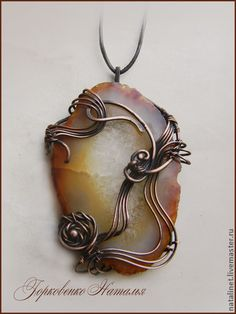 interesting style of wire wrap