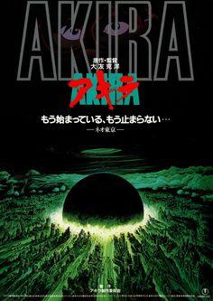 AKIRA のレビューやストーリー、予告編をチェック!上映時間やフォトギャラリーも。