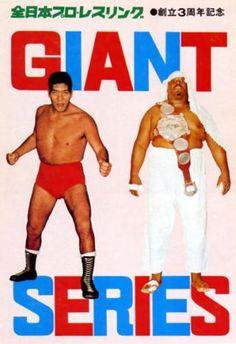 All Japan Pro Wrestling, Japanese Wrestling, Wrestling Posters, Wrestling Superstars, Masked Man, Japanese Graphic Design, Book Jacket, Female Wrestlers, Professional Wrestling