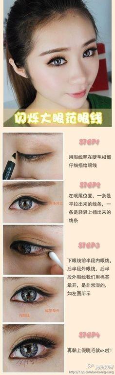 Best Ideas For Makeup Tutorials : japanese make up tutorial Chinese Makeup, Korean Eye Makeup, Japanese Makeup, Makeup Inspo, Makeup Inspiration, Makeup Goals, Makeup Tips, Style Inspiration, Gyaru Makeup