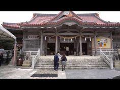 初詣として普天間宮にいってきました - すずきたかまさの「はいさい沖縄」 Haisai Okinawa - YouTube Okinawa, Pergola, Outdoor Structures, Mansions, House Styles, Youtube, Home Decor, Luxury Houses, Interior Design