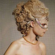 Face Lace Masks