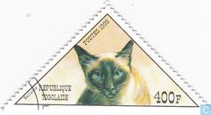 Postage Stamps - Togo - Cats