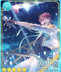 enstars x haikyuu Oikawa Tooru, Daisuga, Iwaoi, Kageyama, Haikyuu Ships, Haikyuu Fanart, Haikyuu Anime, Haikyuu Characters, Karasuno