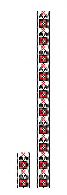 MP473 Cross Stitch Bookmarks, Cross Stitch Charts, Cross Stitch Patterns, Crochet Patterns, Bordado Popular, Inkle Loom, Loom Bracelets, Loom Beading, Hand Embroidery