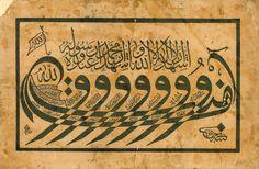 Hüsni ketebeli ve Ramazan [13]24/1906 tarihli, taş baskısı bir Amentü gemisi. Bayrakta mâ şâ Allah, teknenin üzerinde kürek aralarında Eshâb-ı Kehf ve köpeklerinin adları, köşkte ise Fetih sûresinin (48) ilk âyeti, yâ Mâlike'l-mülk ibaresi ve Allahümme yâ muhavvile'lhavli ve'l-ahvâl havvil hâlnâ ilâ ahseni'l-hâl duası yazılıdır. Geminin kendisini Amentü metni oluşturmakta, yukarıdaki istifte ise Kelime-i Şehâdet yer almaktadır. (Malik Aksel koleksiyonu, Bursa Kent Müzesi.)