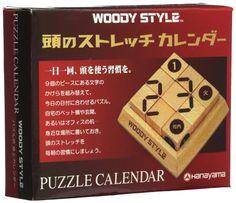 Puzzle Calendar ( Hanayama ) http://www.japanstuff.biz/ CLICK THE FOLLOWING LINK TO BUY IT http://www.delcampe.net/page/item/id,0368631897,language,E.html