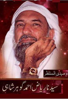 His Divine Eminence Lord Ra Riaz Gohar Shahi. The Awaited Imam Mehdi, Promised Messiah, Foretold Kalki Avatar