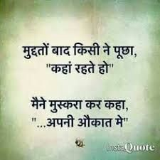 ==>> Awesome link in description! Hindi Quotes Images, Hindi Quotes On Life, Good Life Quotes, Spiritual Quotes, True Quotes, Morals Quotes, Hindi Qoutes, Poetry Quotes, Chanakya Quotes