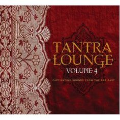 Tantra Lounge. Great mix of indian/ electronic music.