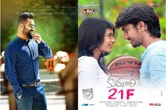 BSRmovieSetelugu: NTR helps to Kumari 21f