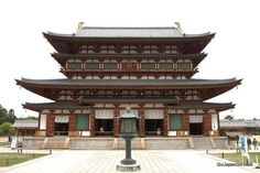 Main Hall Yakushiji Temple is a World Heritage Site in Nara Japan.