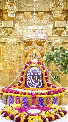 Ganesh Lord, Lord Shiva, Ganesha, Om Namah Shivaya Mantra, Janmashtami Decoration, Swami Samarth, Ancient Symbols, King Of Kings, Indian Gods