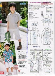 귀차니즘의 진수를 보여드립니다.ㅋㅋㅋㅋㅋ 비공개 펌해 주세요. 이쁘게 만드세용. Toddler Dress Patterns, Sewing Patterns For Kids, Dress Sewing Patterns, Baby Pants Pattern, Make Your Own Clothes, Fashion Sewing, Baby Sewing, Kind Mode, Boy Outfits