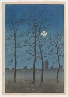 Toyama Plain, from the series Twelve Scenes of Tokyo 1920  Kawase Hasui , (Japanese, 1883 - 1957) Taisho era  Woodblock print; ink and color on paper H: 38.5 W: 26.6 cm Japan  S2003.8.587