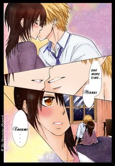 Kaichou wa maid sama - Usui and Misaki. Chapter 79 Probably my favorite scene from this whole manga