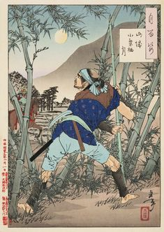 Tsukioka Yoshitoshi (Japan, 1839 - 1892), The moon of Ogurusu in Yamashiro, from the series One hundred aspects of the moon, 01 Feb 1886, Art Gallery of new South Wales, Yasuko Myer bequest Fund 2012. Photo: AGNSW.