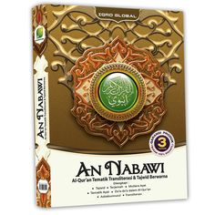 An Nabawi - Gold