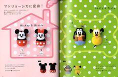 Me encanta a Disney sentía carácter mascotas libro por pomadour24