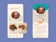 Daily UI 040 - Recipe designed by Haoran Zhang. Daily Ui, Steamed Rice, Recipe Sites, Learn To Cook, Recipe Of The Day, Food Design, Cooking Recipes, Ideas, Chef Recipes