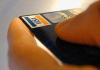 Use o seu Cartão de Crédito para melhorar o seu Fluxo de Caixa