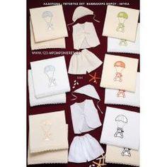 ΑΡΚΟΥΔΑΚΙ - Θέμα Βάπτισης   123-mpomponieres.gr Hot Air Balloon, Advent Calendar, Balloons, Gift Wrapping, Holiday Decor, Gifts, Home Decor, Gift Wrapping Paper, Globes