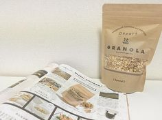 #granola • Instagram photos and videos curated by Copious Bags™