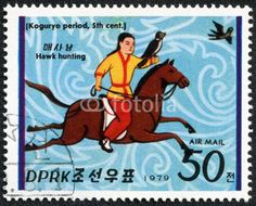 Korea Stamp 1979 - Goguryeo period 5th Century