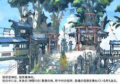 帝国少年~( ´ ▽ ` )ノ(@tksn4tt) 님 | 트위터의 미디어 트윗 Landscape Concept, Fantasy Landscape, Drawing Scenery, Fantasy Places, Environment Concept Art, Anime Artwork, Environmental Art, Fantastic Art, Anime Scenery