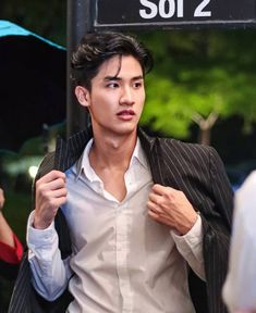 Asian Boys, Asian Men, V Instagram, Theory Of Love, Cute Gay Couples, Thai Drama, Handsome Actors, Asian Actors, Boyfriend Material