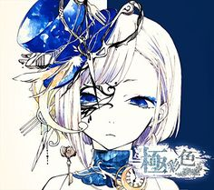 #Reol