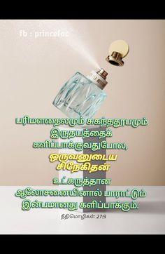 Proverbs 27, Jesus Photo, Tamil Bible, Bible Verses, Scripture Verses, Bible Scripture Quotes, Bible Scriptures, Scriptures