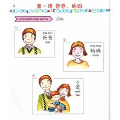 easy steps to chinese for kids - Google 搜索