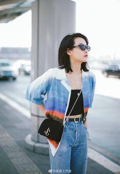 Victoria Song, Bomber Jacket, Jackets, Fashion, Down Jackets, Moda, Fashion Styles, Fashion Illustrations, Bomber Jackets