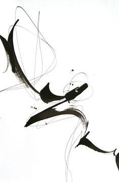 écriture de lignes, écriture de fils Formats: divers Techniques mixtes DemarcheArtistique Du plaisir d'écrire Se laissant aller à la jouissance (2010) 50 x 50 cm Seul le plaisir de tracer es… Element Tattoo, Grafiti, Trash Polka, Calligraphy Art, Caligraphy, Mark Making, Ink Painting, Ink Art, Islamic Art
