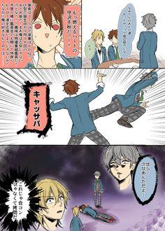埋め込み Comedy Anime, Ensemble Stars, Light Novel, All Anime, Manga, My King, Anime Comics, Funny Cute, My Friend