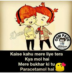 Baby Shower Wishes Quotes In Hindi.Baby Shower Wishes And Messages To Congratulate WishesMsg. TOP Happy Holi Wishes Quotes SMS Whatsapp Status Hindi . Congratulations For Newborn Baby Boy Quotes Wishes . Love Quotes For Crush, Cute Love Quotes, Romantic Love Quotes, Love Quates, True Love, 25th Birthday Wishes, Happy Marriage Anniversary, Baby Shower Wishes, Qoutes About Love