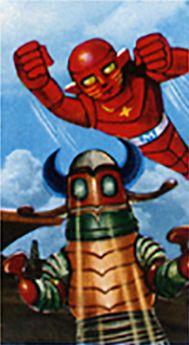Fake Baron フェイクバロン illustration from 70s Japanese menko card