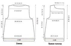 Вязание спицами. Выкройка детского жакета с капюшоном для мальчика 6 месяцев (1; 1,5; 2 года)