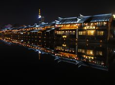 View from a Taoist Pagoda of South Lake in Jiaxing, China.