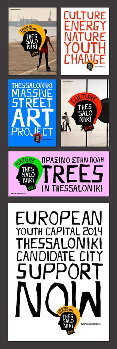 European Youth Capital 2014. Thessaloniki, Greece, Candidate city.
