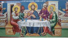 Road To Emmaus, Church Interior, Orthodox Icons, Pictures To Draw, Ikon, Altar, Jesus Christ, Christianity, Art Drawings