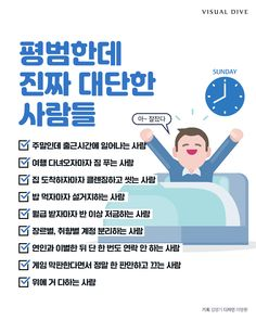Wise Quotes, Famous Quotes, Korean Words Learning, Korean Quotes, Learn Korean, Tomorrow Will Be Better, Funny Cartoons, Writing Prompts, Viera