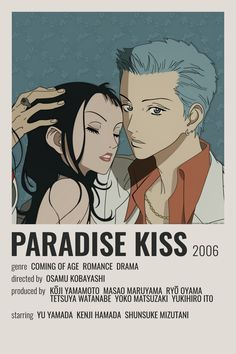 Otaku Anime, Manga Anime, Good Anime To Watch, Anime Watch, Anime Titles, Anime Characters, Photo Pour Instagram, Animes To Watch, Japon Illustration