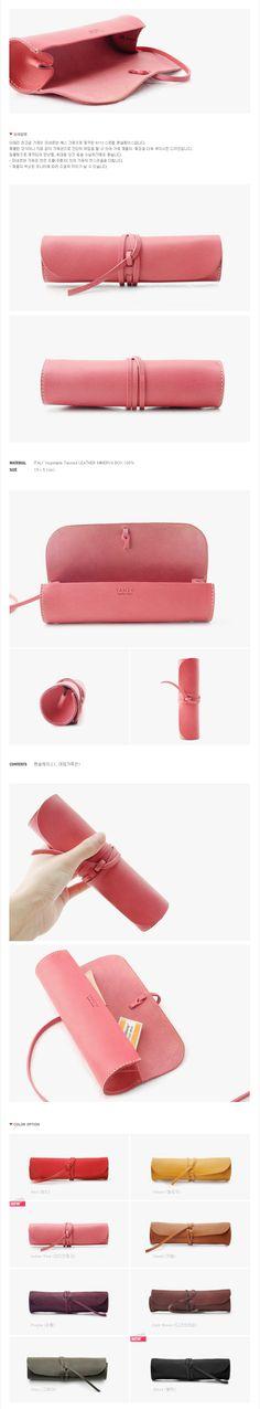 TANZO pencil case