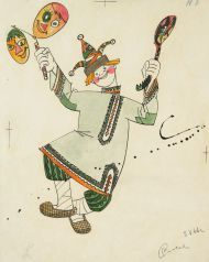 Э.П. Змойро (1925 г.р.). Эскиз костюма скомороха к спектаклю «Пушкинские…
