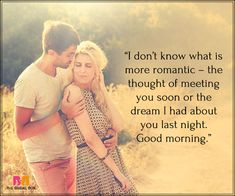 Good Morning Love Messages For Boyfriend - My Dream Morning Message For Her, Good Morning Love Messages, Good Morning My Love, Good Morning Texts, Good Morning Images, Good Morning Quotes, Morning Pics, Best Message For Boyfriend, Boyfriend Ideas