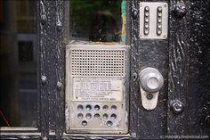 doorbell, Ksusha Maevsky in Lwów