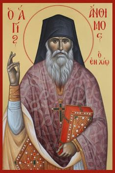 Full of Grace and Truth: St. Anthimos of Chios (+1960) Byzantine Icons, Byzantine Art, Religious Paintings, Religious Art, Greek Icons, New Saints, Chios, Russian Icons, Orthodox Christianity