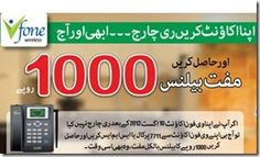 PTCL exciting offers free balance of Rs.1000